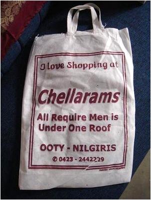 Chellarams