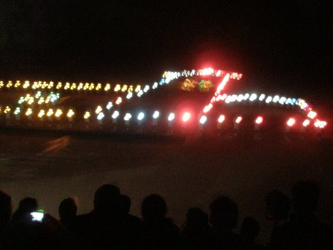 The PT display lights up...